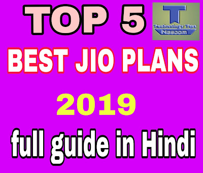 new year best jio plans, jio plans 2019