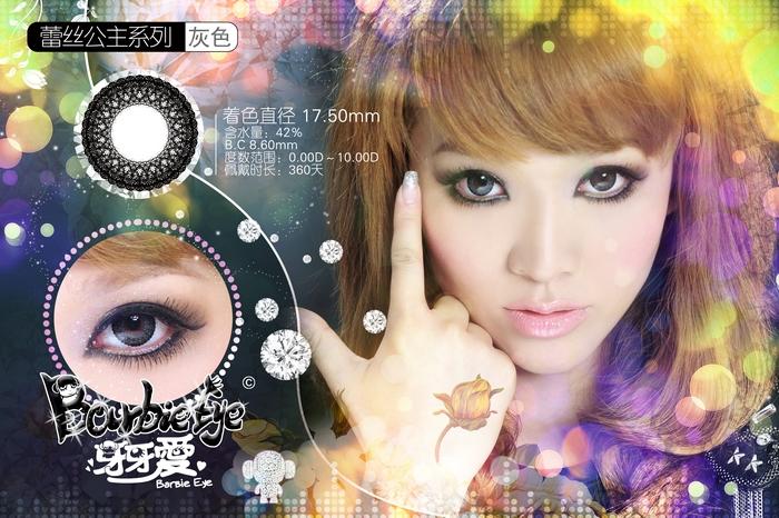 Soflens Korea Dan Jepang Soflens Barbie Eye Princess