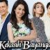 Daftar Nama dan Biodata Pemain Kekasih Bayangan SCTV Terlengkap