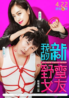 Download Film My New Sassy Girl (2016) HDRip 720p Subtitle Indonesia