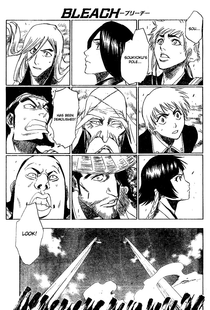 Bleach Chapter 152 Page 1
