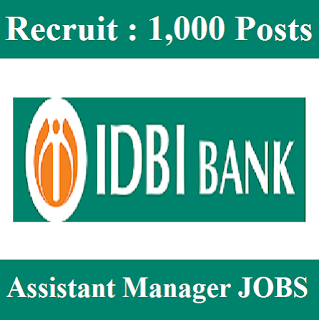 IDBI Bank Limited, IDBI Bank, Bank, Assistant Manager, Graduation, freejobalert, Sarkari Naukri, Latest Jobs, Hot Jobs, idbi bank logo