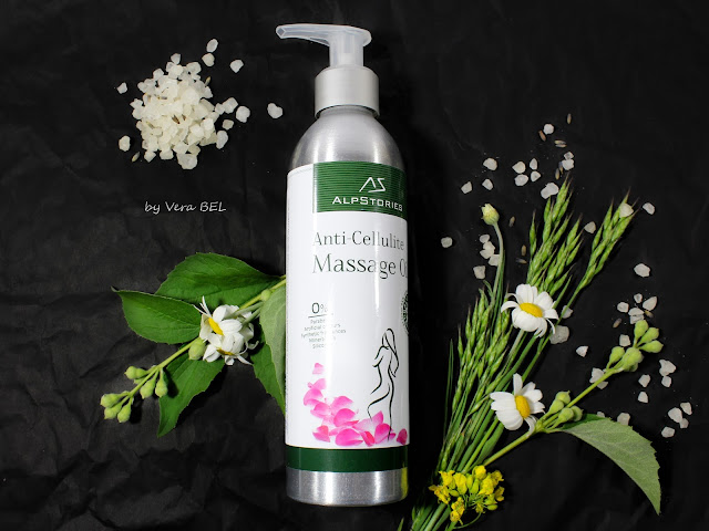 Antitsellyulitnoe massazhnoe maslo AlpStories Anti-Cellulite Massage Oil. Obzor / Otzyiv / Review