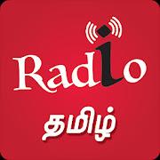 Tamil FM Radio HD Live- Podcast, Tamil Live News
