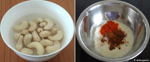 soaked kaju and yogurt mixture