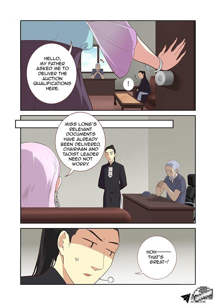 Yaoguai Mingdan - Chapter 212