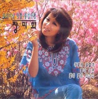 봄이오면 (Helloa 번안곡) - 장미화