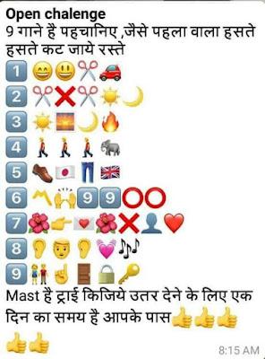 Open Challenge paheliyan Songs Ka Naam Batao ?