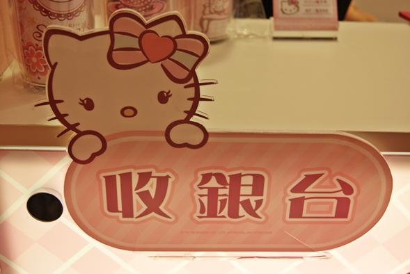 Day 3: Beitou – Taipei   Katty Tan
