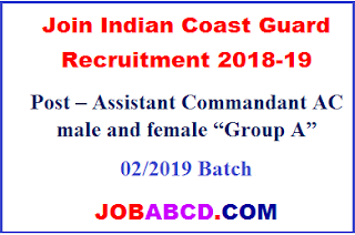indian coast guard assistant commandant recrutment 2018-19 | भारतीय तट रक्षक ने Assistant Commandant  के रिक्त पदों पर भर्ती , indian coast guard assistant commandant exam syllabus & exam pattern , indian coast guard assistant commandant exam cutooff list , indian coast guard assistant commandant exam result ,  indian coast guard assistant commandant exam  joining letter , indian navy coast guard online form , indian coast guard online application , indian coast guard nic , indian coast guard job , assistant commandant recruitment , coast guard vacancy ,  indian coast guard career , indian coast guard apply , indian coast guard online form last date , indian navik coast guard