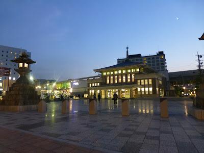 Visite de Nara au Japon