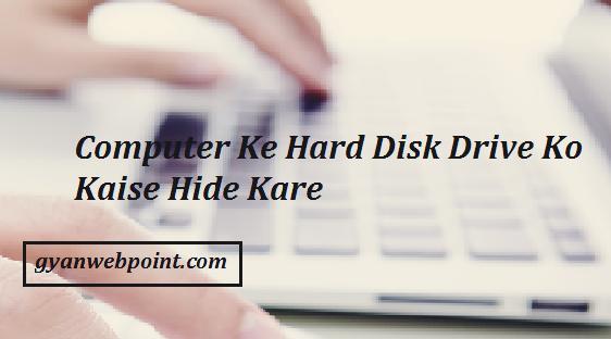 Computer-Ke-Hard-Disk-Drive-Hide-Our-Unhide-Kaise-Kare