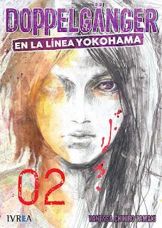 https://nuevavalquirias.com/doppelganger-en-la-linea-yokohama.html