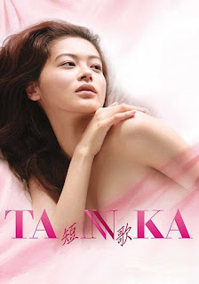 Tannka (2006)