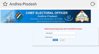 Link Your Mobile Number With Your Voter ID