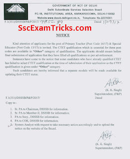 DSSSB Primary Teacher & Special Education CTET Details