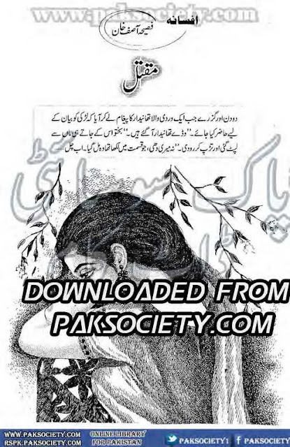 Maqtal novel by Faseeha Asif Khan Online Reading