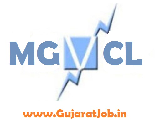 MGVCL Vidyut Sahayak (Jr. Engr - Electrical) Provisional Result Declared 2016
