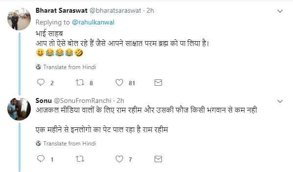 strong-reply-to-rahul-kanwal