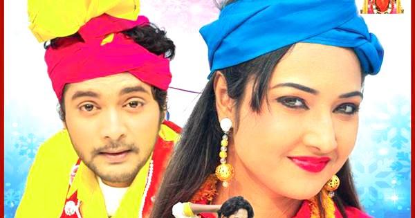 Chini (2016) New Odia, Sambalpuri Film Original Mp3 Songs,Video,Poster ...