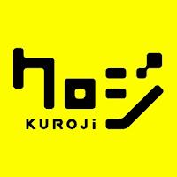 http://www.kuroji.jp/index.html