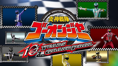 Engine Sentai Go-Onger: Ten Years Grand Prix