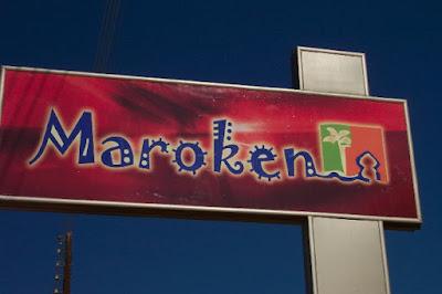 """Πολυχώρος - All day café restaurant """"MAROKEN"""" στη παραλία Πλαταριάς"""