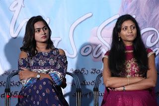 Mama O Chandamama Telugu Movie Press Meet  0022.jpg