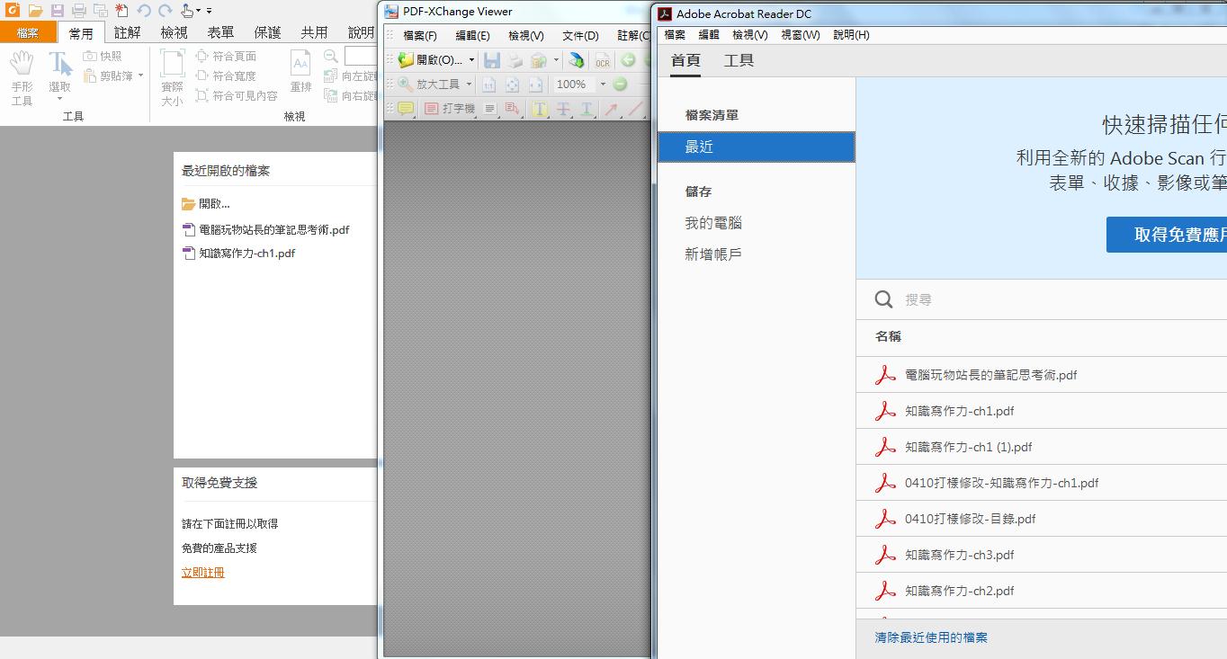 Adobe,Android) | Desktop screenshot