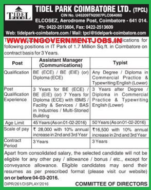 Applications are invited for the posts of  Typist and Assistant Manager (Communications) in Tidel Park Coimbatore