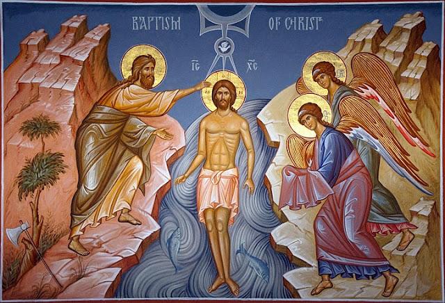Αποτέλεσμα εικόνας για βαπτιση χριστου