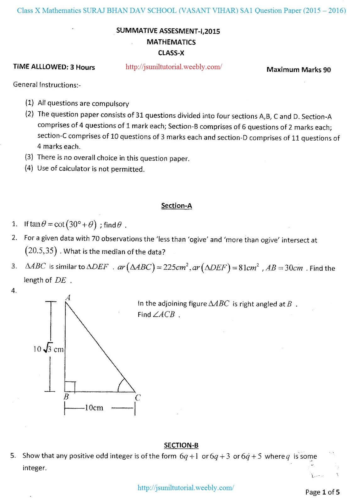 Cbse Math Study Class X Mathematics Sa 1 Question Paper