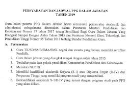Persyaratan dan Jadwal PPG Dalam Jabatan Tahun 2019