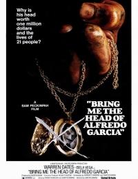 Bring Me the Head of Alfredo Garcia | Bmovies