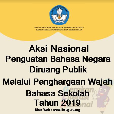 Aksi Nasional Pengutamaan Bahasa Negara Di Ruang Publik Melalui Penghargaan Wajah Bahasa S Pengumuman PWBS Tahun 2019 Khusus Sekolah Menengah Pertama dan MTS Negeri Seluruh Indonesia