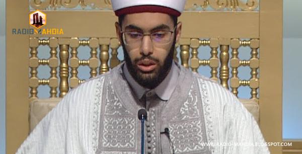أيمن بن أحمد شكري ابراهيم