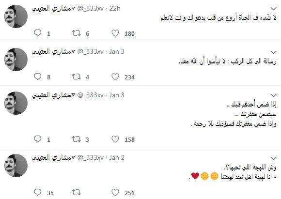 صور تغريدات جميلة لمغردين مبدعين