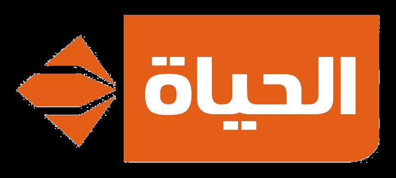 مشاهدة قناة الحياة سينما بث مباشر