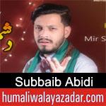 https://www.humaliwalyazadar.com/2019/03/subbaib-abidi-manqabat-2019.html