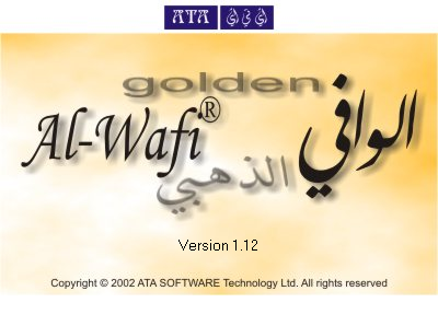 golden al-wafi translator v1.12
