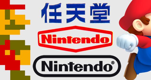 Nintendo registra el 60% de sus ganancias en América en plena temporada de fiestas