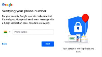 Gmail phone number hindi