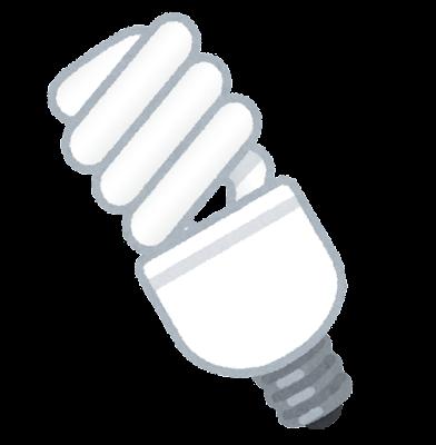 蛍光灯のイラスト(電球)