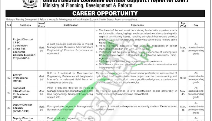 CPEC Jobs 2019 Application Form in Ministry of Planning Development & Reform