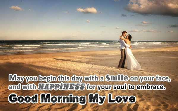 Good Morning My Love Quotes Messages And Images