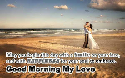 Good-morning-my-love-quotes-messages-and-images-2