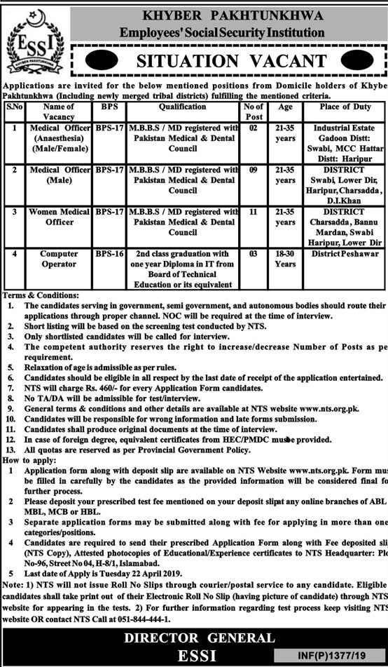 Jobs In Khyber Pakhtunkhwa Employees Social Security Institution through NTS