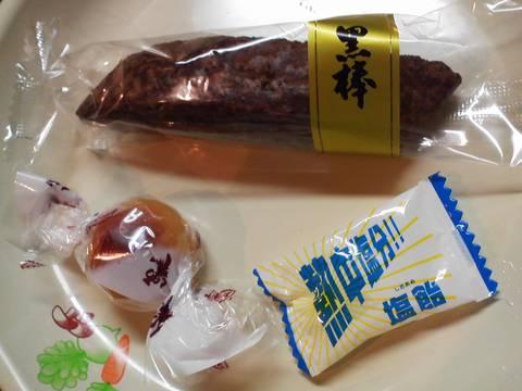 お菓子 まんが喫茶BIG