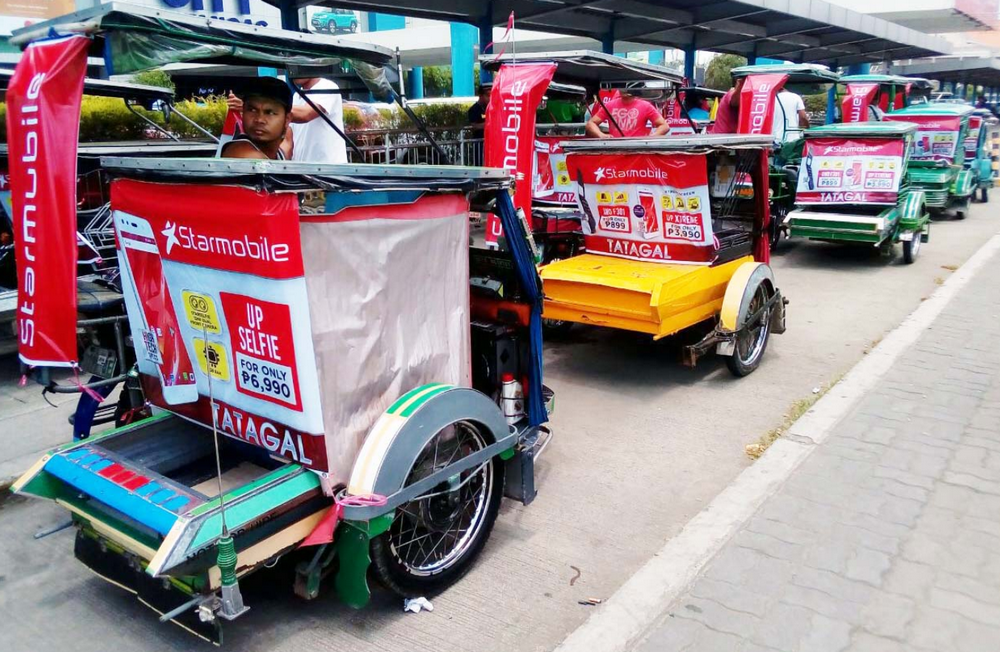 Starmobile Tricycle Banner