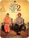 Sonam Bajwa, Ammy Virk 2017 hindi film 'Nikka Zaildar 2' Wiki, Poster, Release date, Songs list